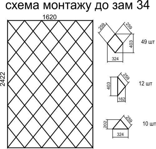 Зеркальное панно Skelko 2422х1620