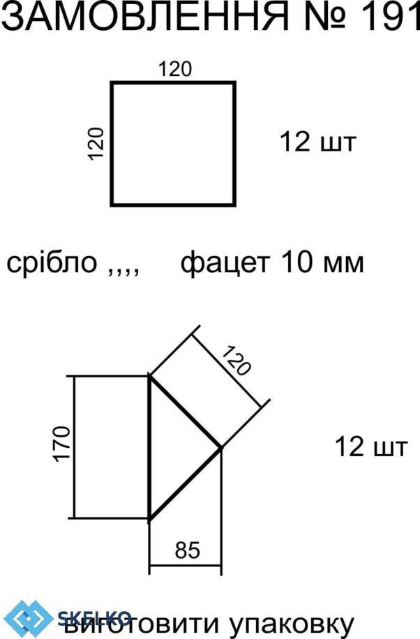 Зеркальное панно Skelko 360х360
