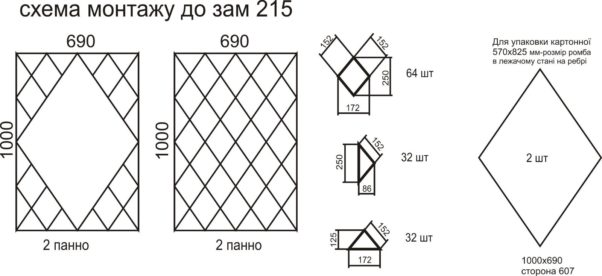 Зеркальное панно 1000x690